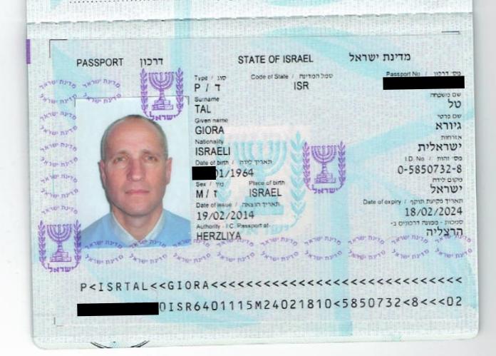 Giora Tal passport