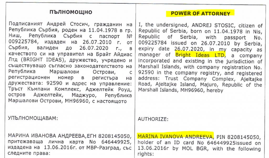 Marina Andreeva Power of Attorney for Bright Ideas Ltd