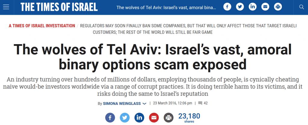 Simona Weinglass Times of Israel Wolves of Tel Aviv