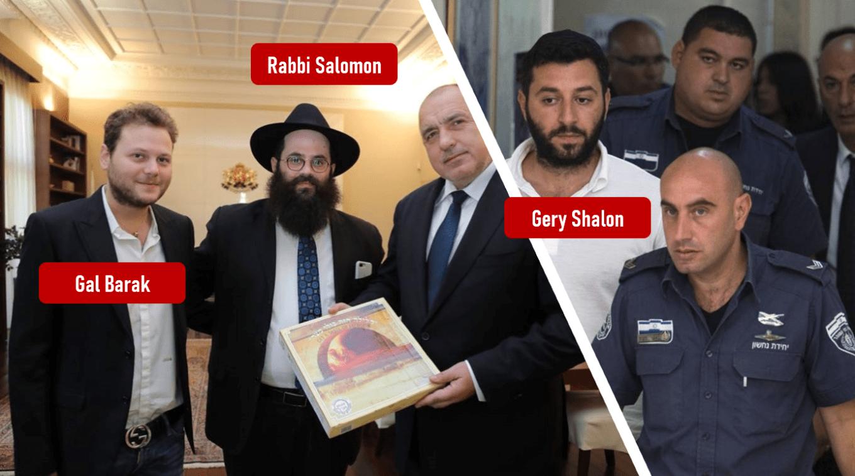 Gery Shalon the partner of Gal Barak
