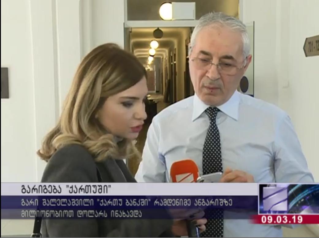Shota Shalelashvili confronted with FinTelegram reports