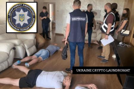 Ukraine crypto laundromat crashed