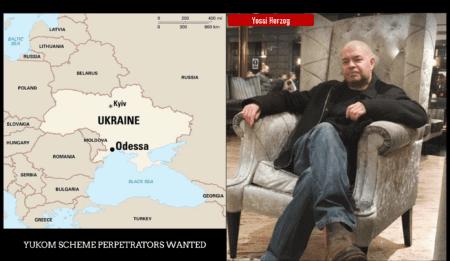 Yossi Herzog allegedly in Odessa
