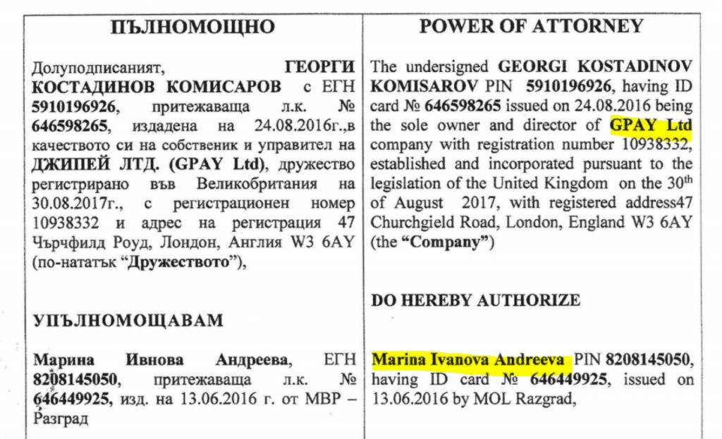 Marina Barak aka Marina Andreeva had a power of attorney of GPay Ltd