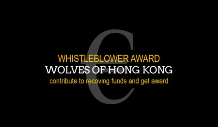 Whistleblower Award Wolves of Hong Kong