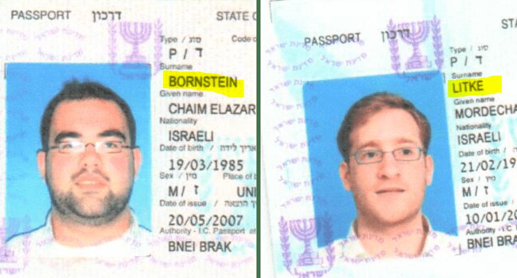 StoxMarket scammers Chaim Elazar Bornstein and Mordechay Litke