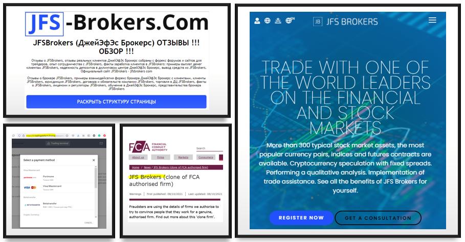 investor warning JFS brokers
