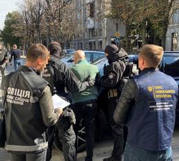 Ukraine law enforcement action against boiler room operator